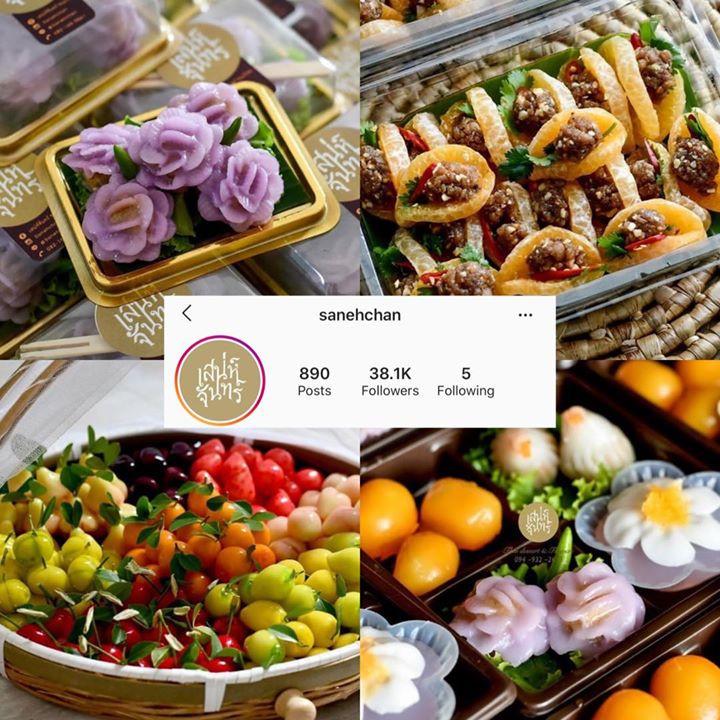 10 ร้านขนมไทย