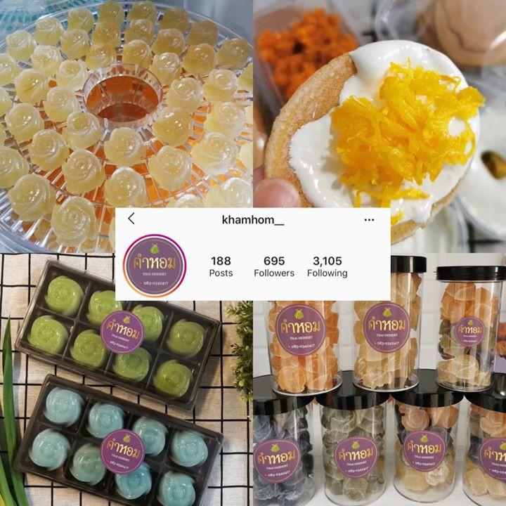 5 thai dessert