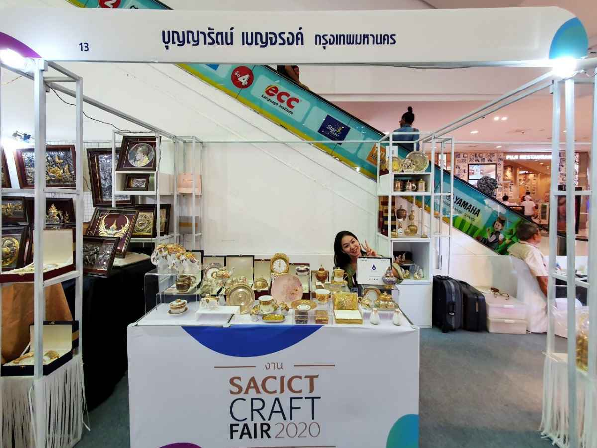 SACICT Craft Fair 2020