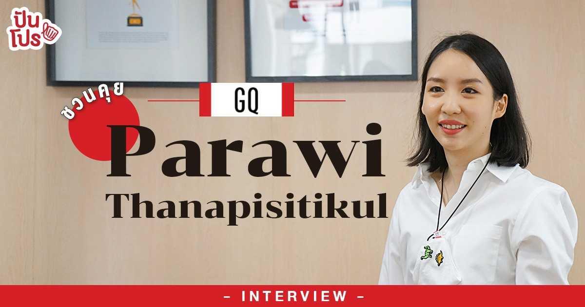 GQ Apparel บุกตลาดเสื้อยืดราคาไม่แรง เพราะการเข้าถึงง่ายสร้างยอดขายเกินคาดคิด | Interview