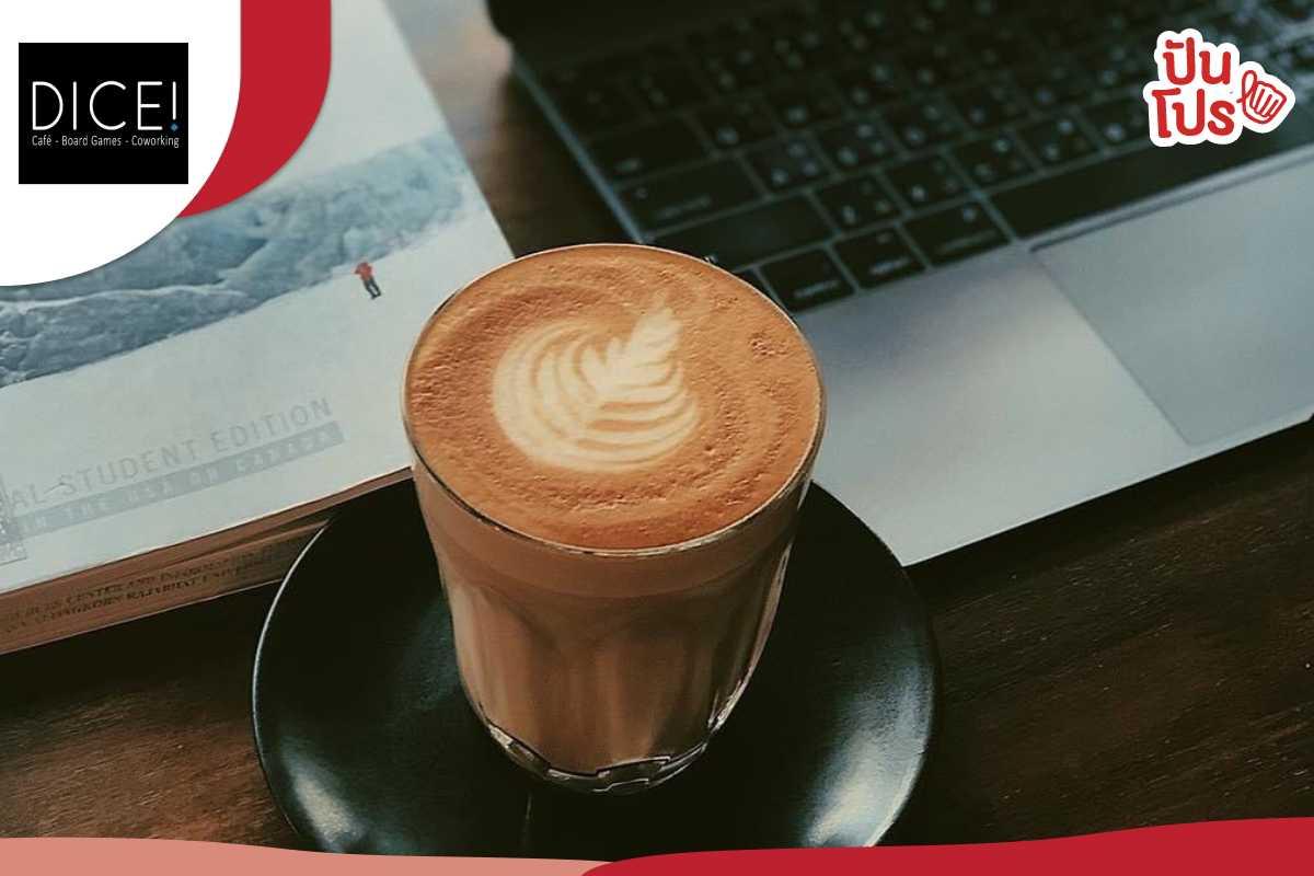 DICE! Cafe ลด 50% ทุกเมนูเครื่องดื่ม เฉพาะที่สาขาอารีย์!!