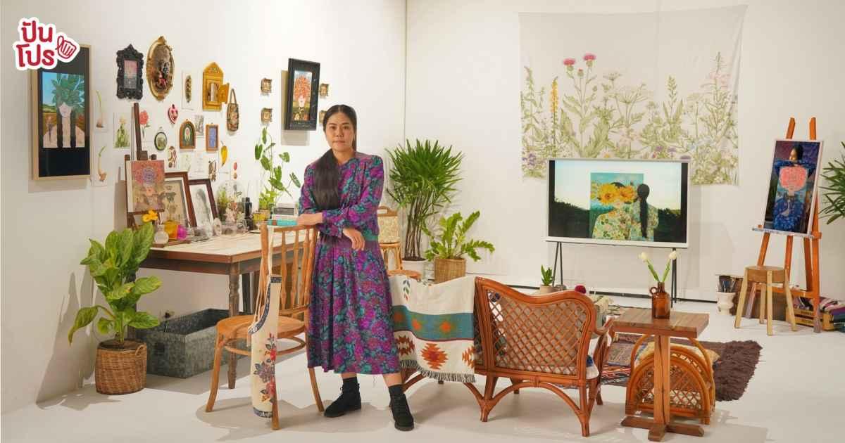 """SAMSUNG สำรวจงานศิลปะผ่านวิถีชีวิตยุคใหม่ ในนิทรรศการ """"ห้องแห่งความรัก"""""""