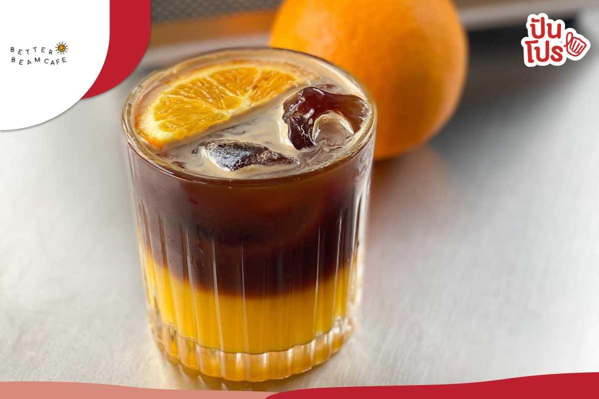Better Beam Cafe ซื้อ 2 แก้วแรก แถมฟรีอีก 1 แก้ว เฉพาะสาขาซอยจุฬา 12 จ้าาา
