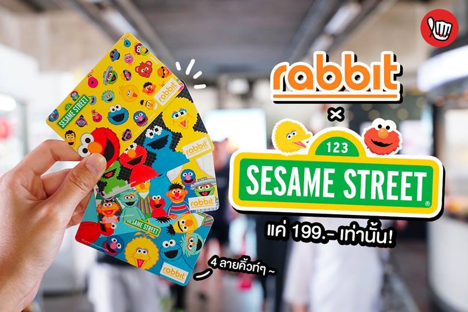 """บัตร Rabbit คอลเลคชั่นพิเศษ รุ่น """"SesameStreet"""""""