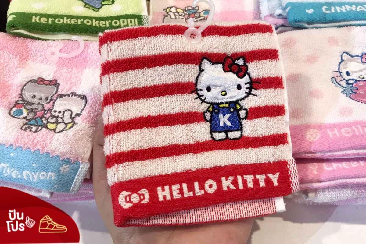 SANRIO ผ้าเช็ดหน้าลาย Hello Kitty ลดเหลือ 191.-