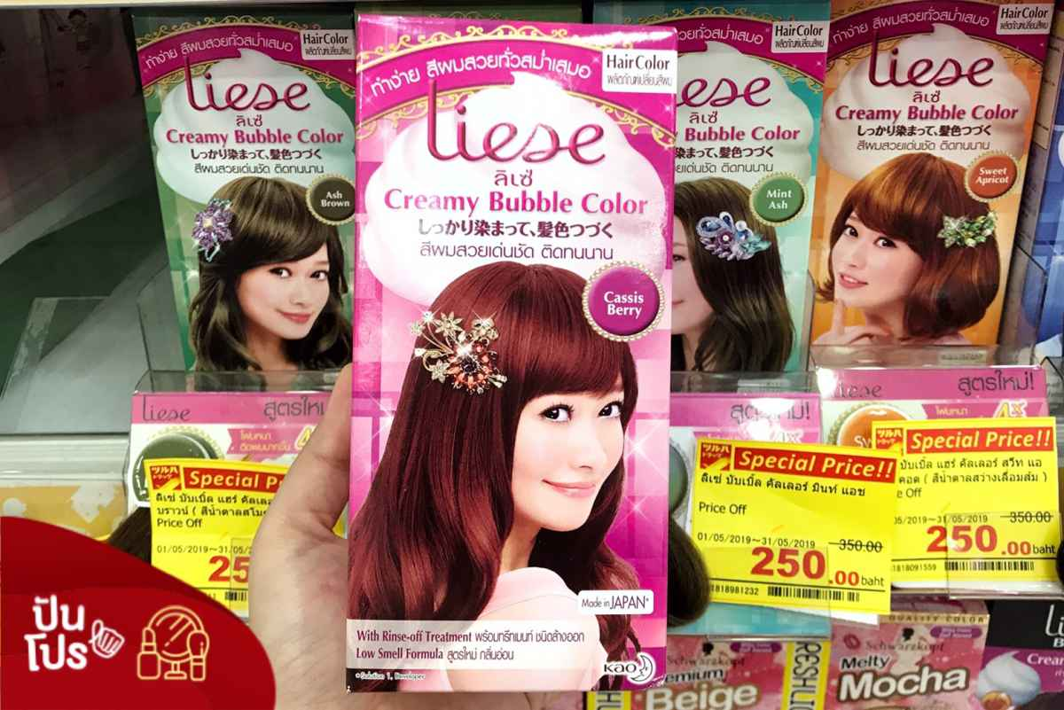 LIESE Creamy Bubble Hair Color ครีมเปลี่ยนสีผม ลดเหลือ 250.-