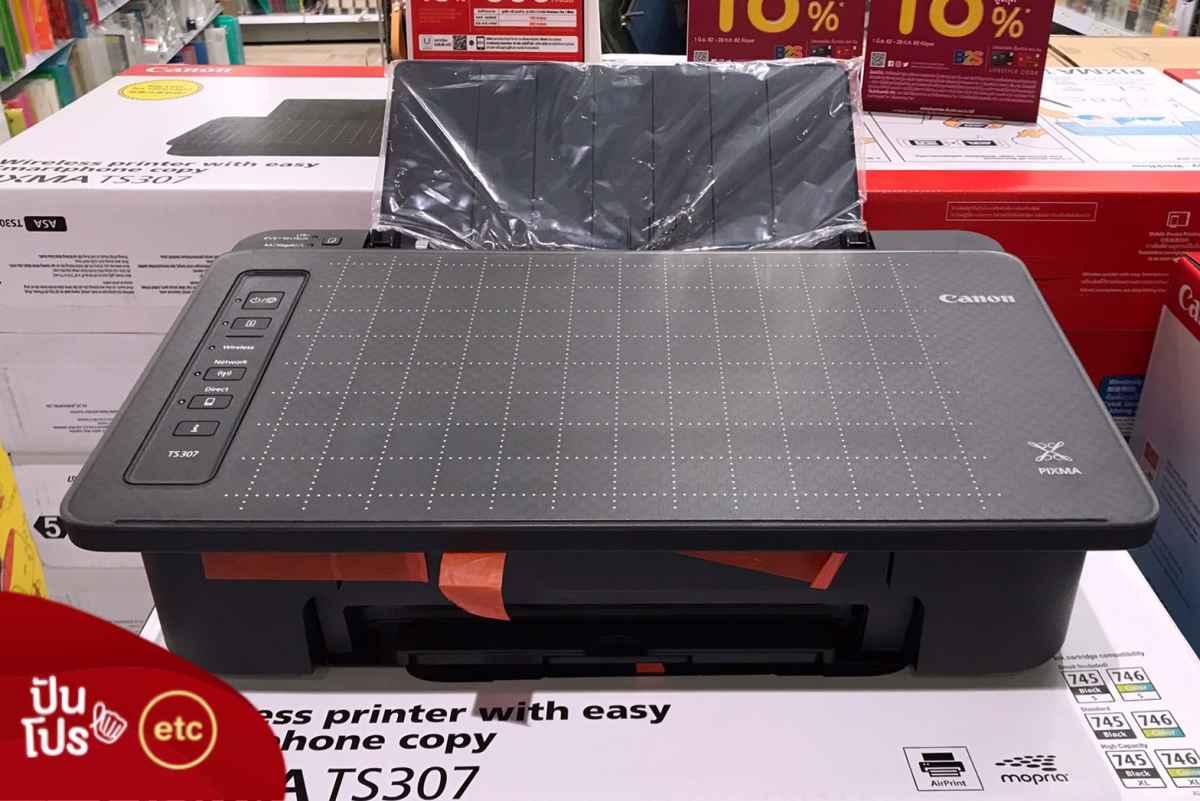 Canon Printer TS307 ลดเหลือ 1,090.-