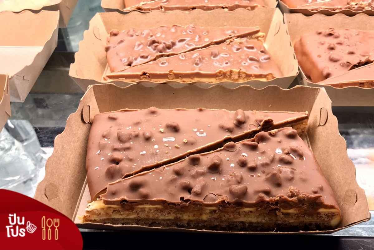 IKEA Almond Cake with Daim ซื้อ 1 แถม 1