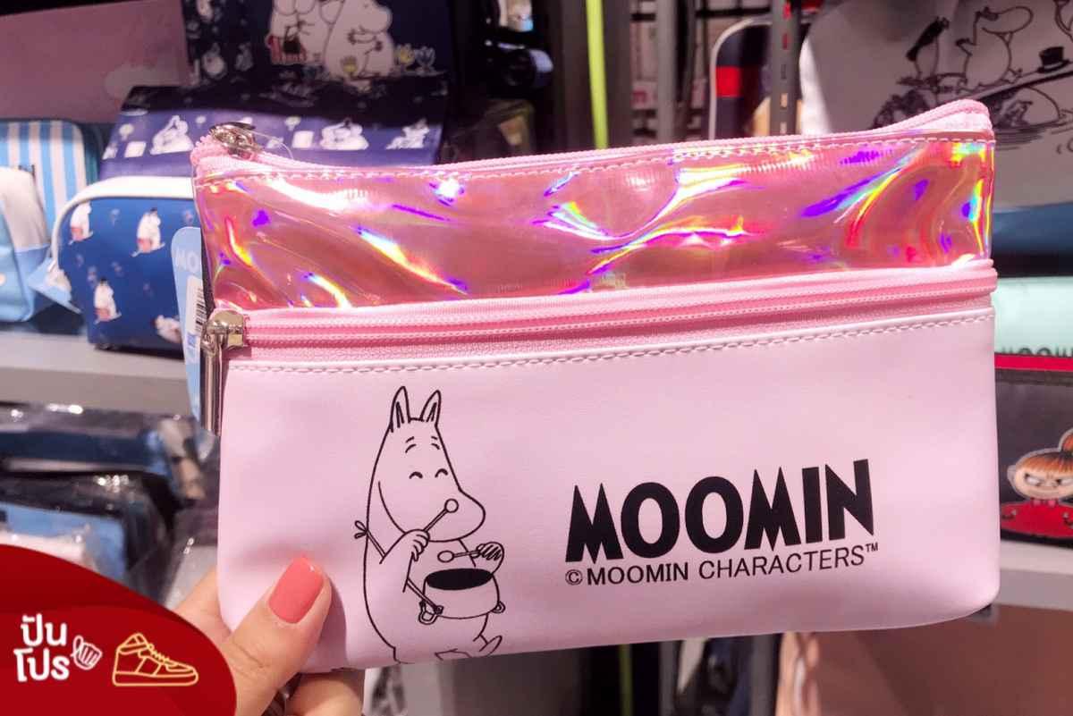 MOOMIN Accessories pouch กระเป๋าซิป ลดเหลือ 350.-
