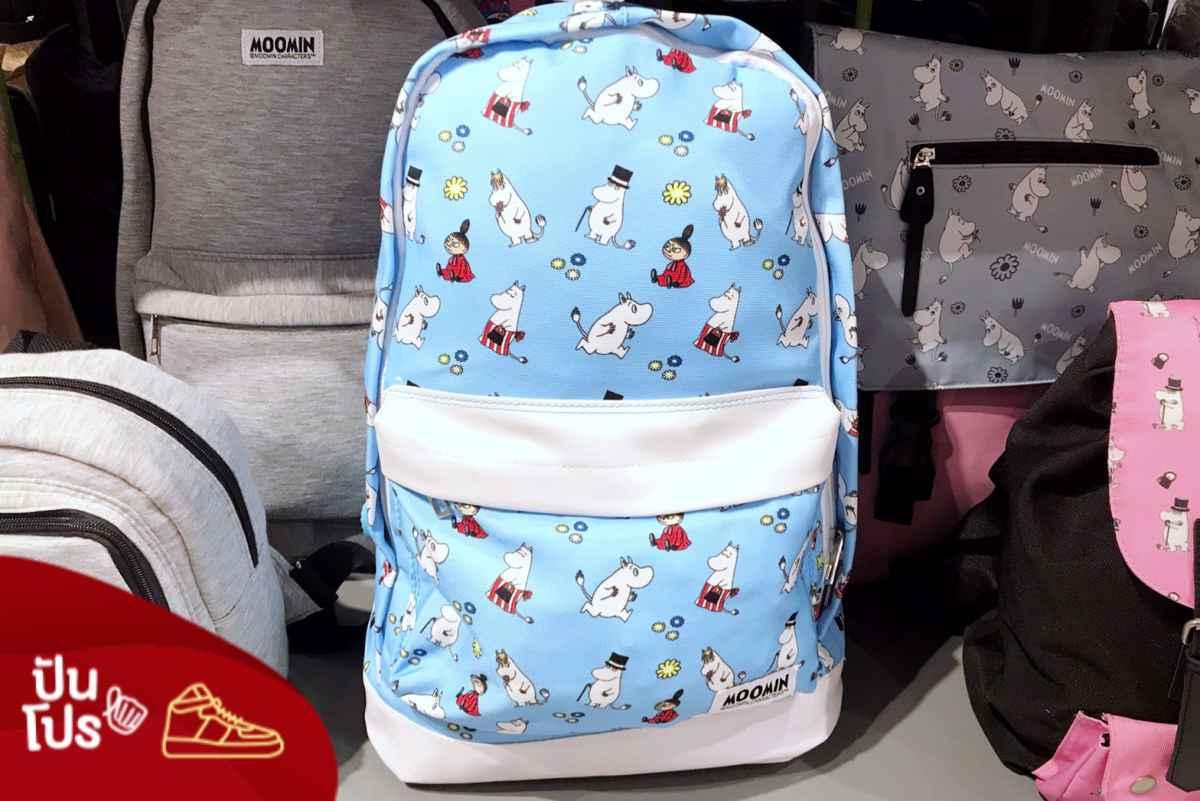 MOOMIN Backpack ลดราคาเหลือ 599.-