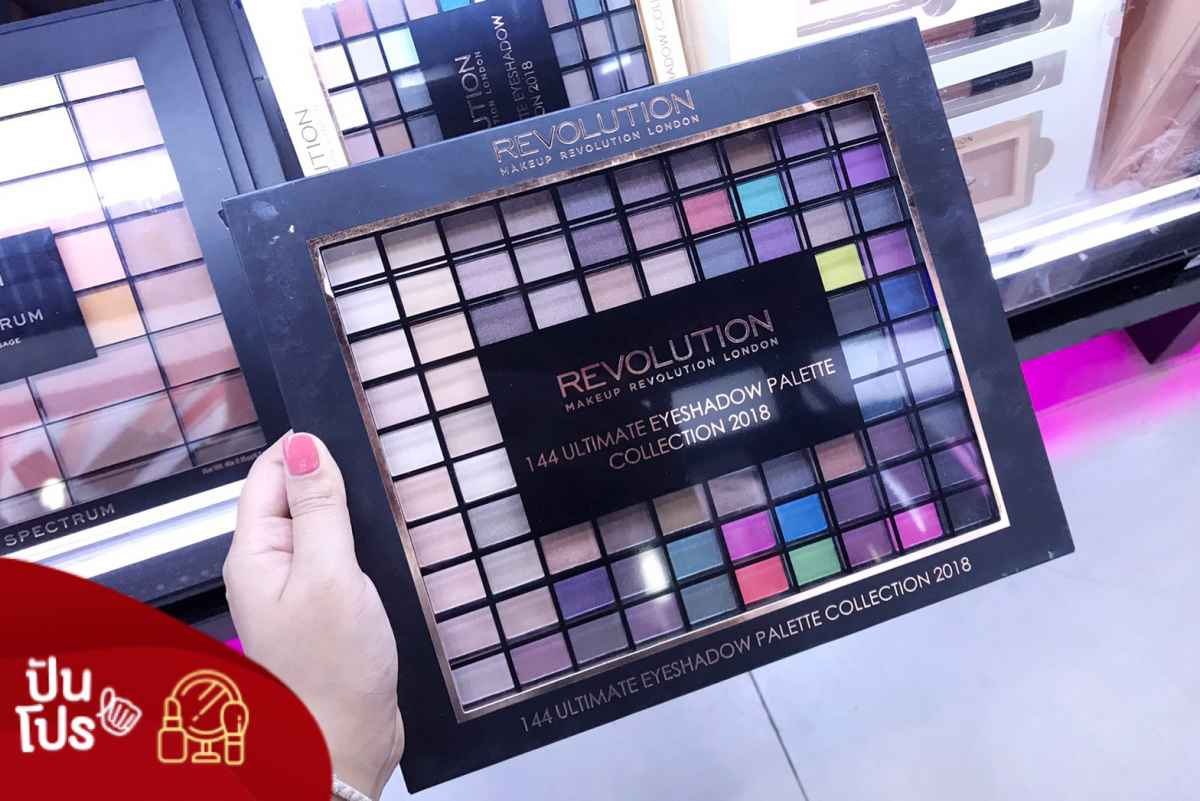 MakeUp Revolution Eyeshadow ลดเหลือ 799.-