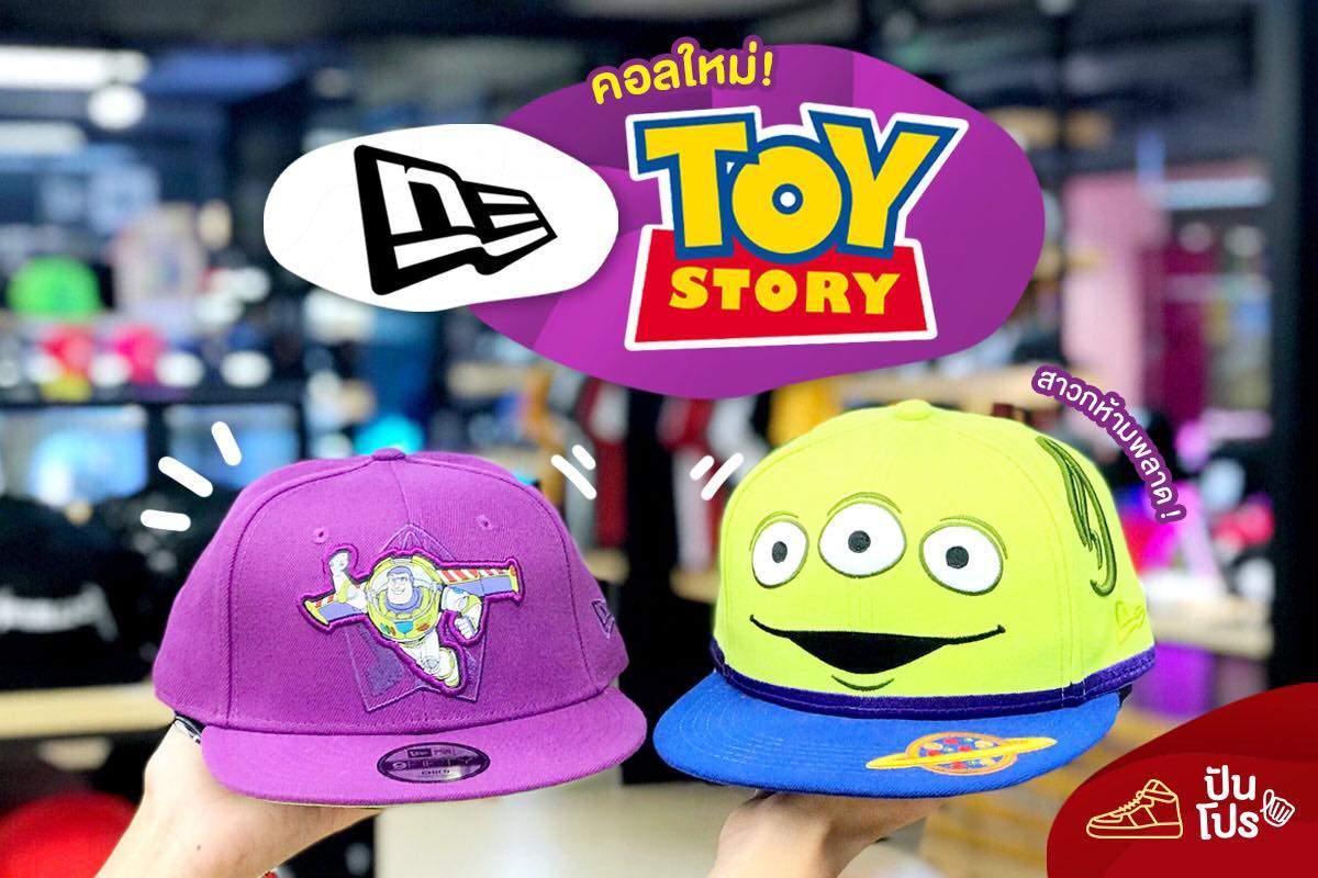 หมวก Newera คอลใหม่ Toystory 💚
