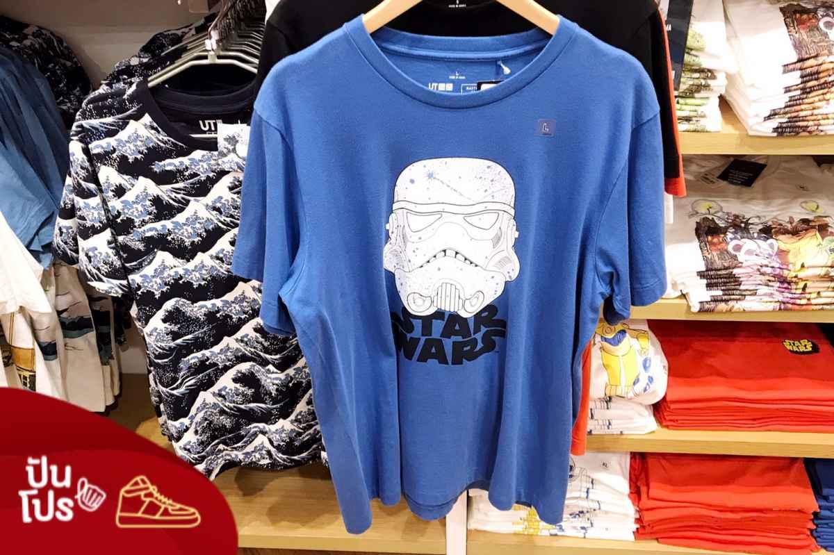 Uniqlo เสื้อยืดคอลเลคชั่น MOG Star Wars ลดเหลือ 390.-
