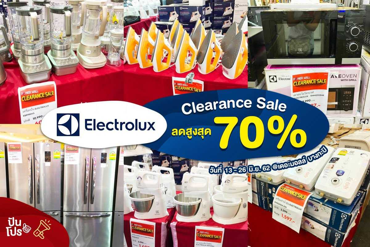 Electrolux Clearance Sale ลดสูงสุด 70%