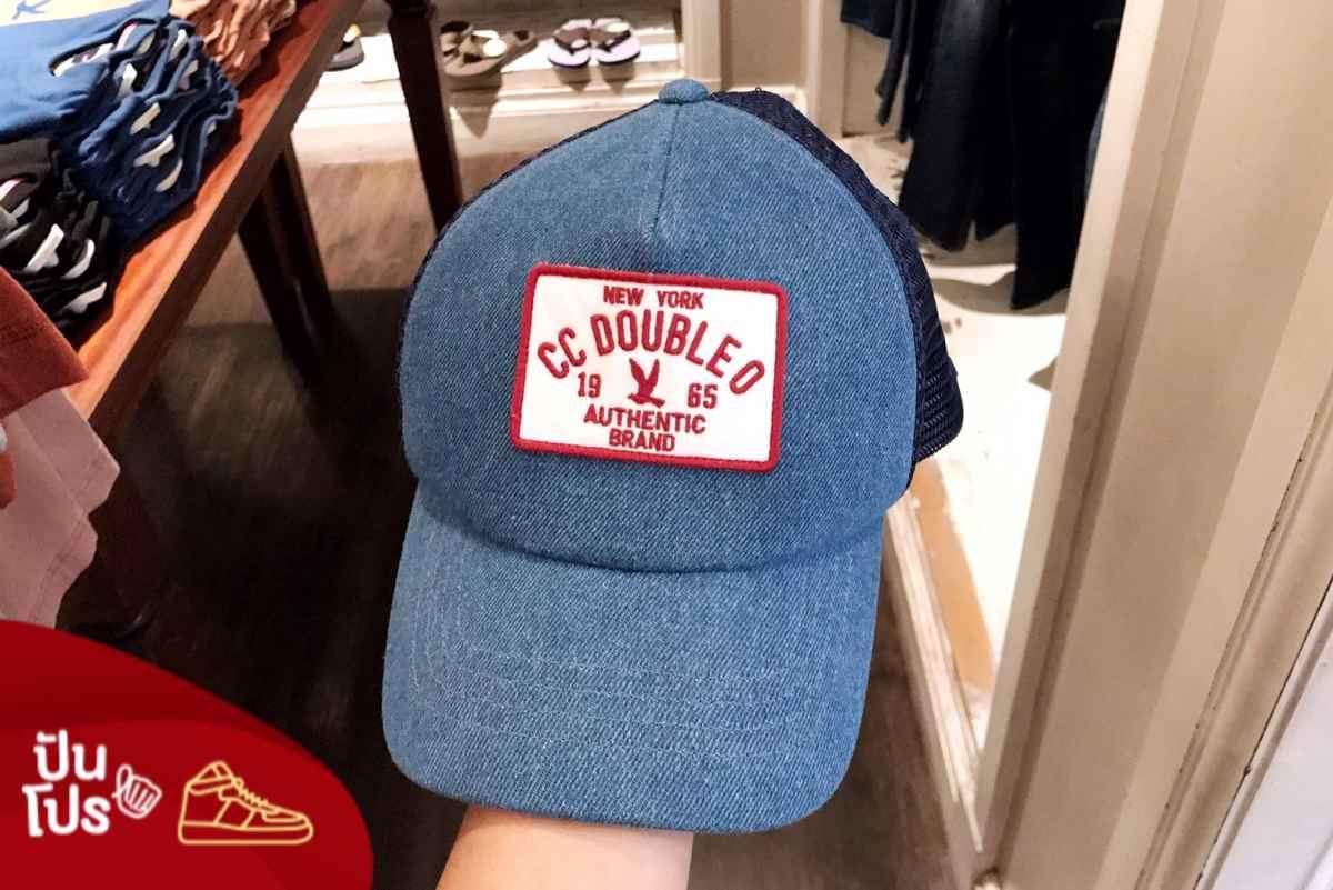 CC-OO หมวก DENIM CAP ลดเหลือ 354.-