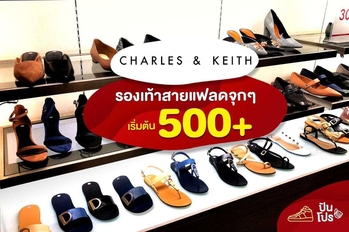 Charles & Keith 👡 รวมรองเท้าสายแฟ เริ่มต้น 537.-