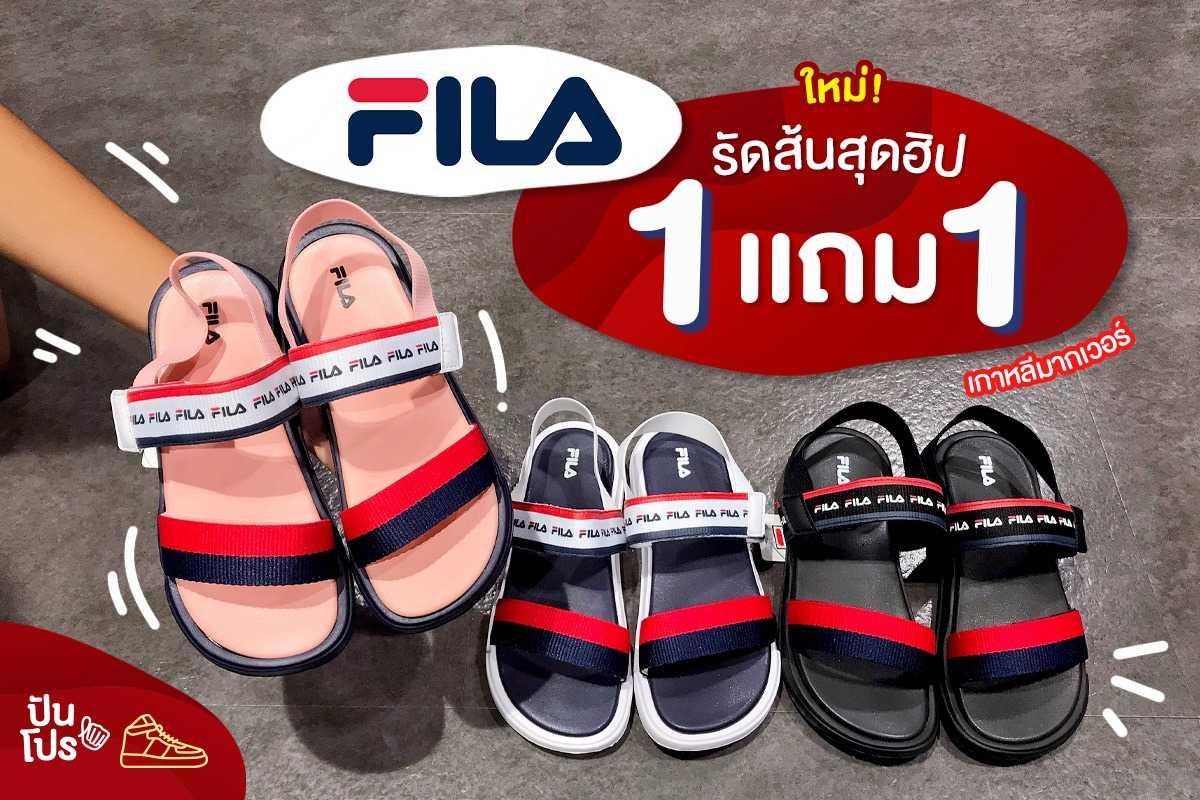 FILA ซื้อ 1 แถม 1 แตะรัดส้นสุดฮิป 🇰🇷 เกาหลีเวอร์
