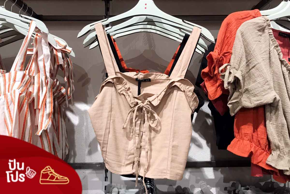 Cotton On เสื้อตัวบน Lizzy Lace Up Top ลดเหลือ 450.-