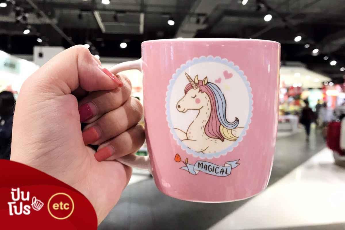 ลดเอาใจสาวหวาน แก้ว MUG Unicorn เหลือ 39.-