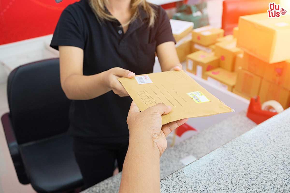 ไปรษณีย์ไทย ลดค่าส่ง EMS น้ำหนัก 500 กรัม เริ่มต้น 55 บาท!!