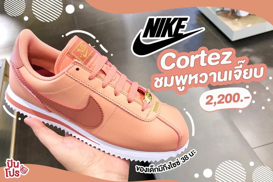 NIKE Cortez สีสวย ดีไซน์คลาสสิก คู่ละ 2,200.- 👟