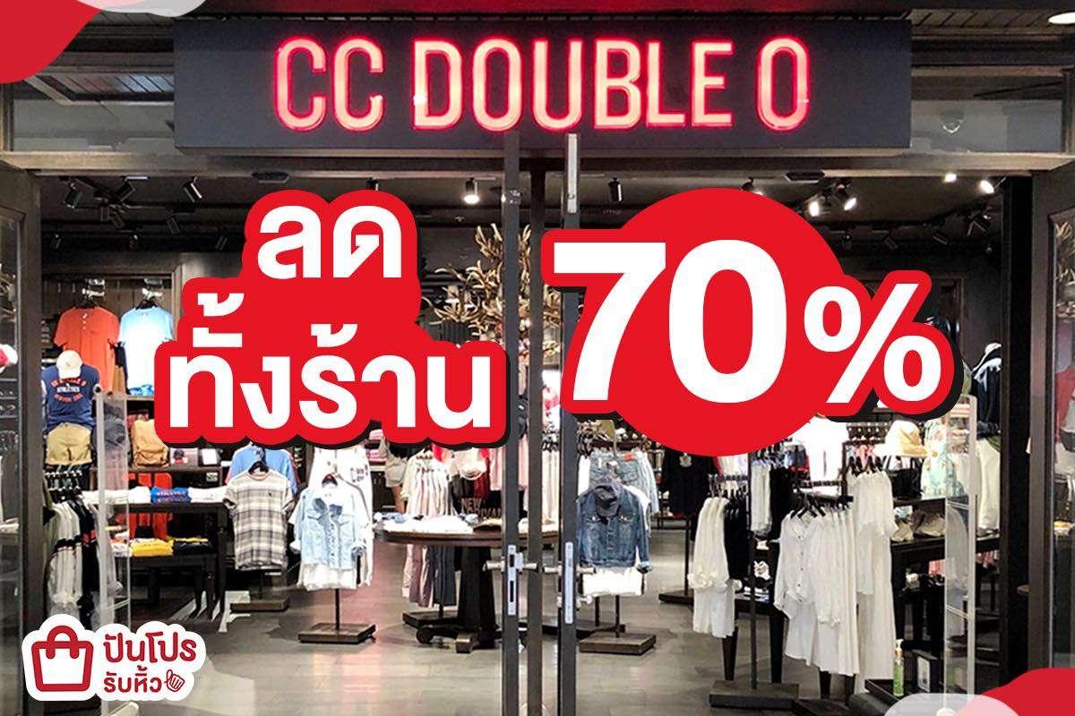 CC-OO รวมไอเทมแฟชั่นฮิต ลดกระหน่ำทั้งร้าน 70%