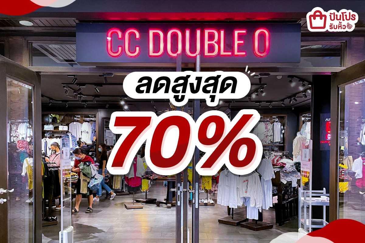 CC-OO ลดเพิ่มแล้วสูงสุด 70%