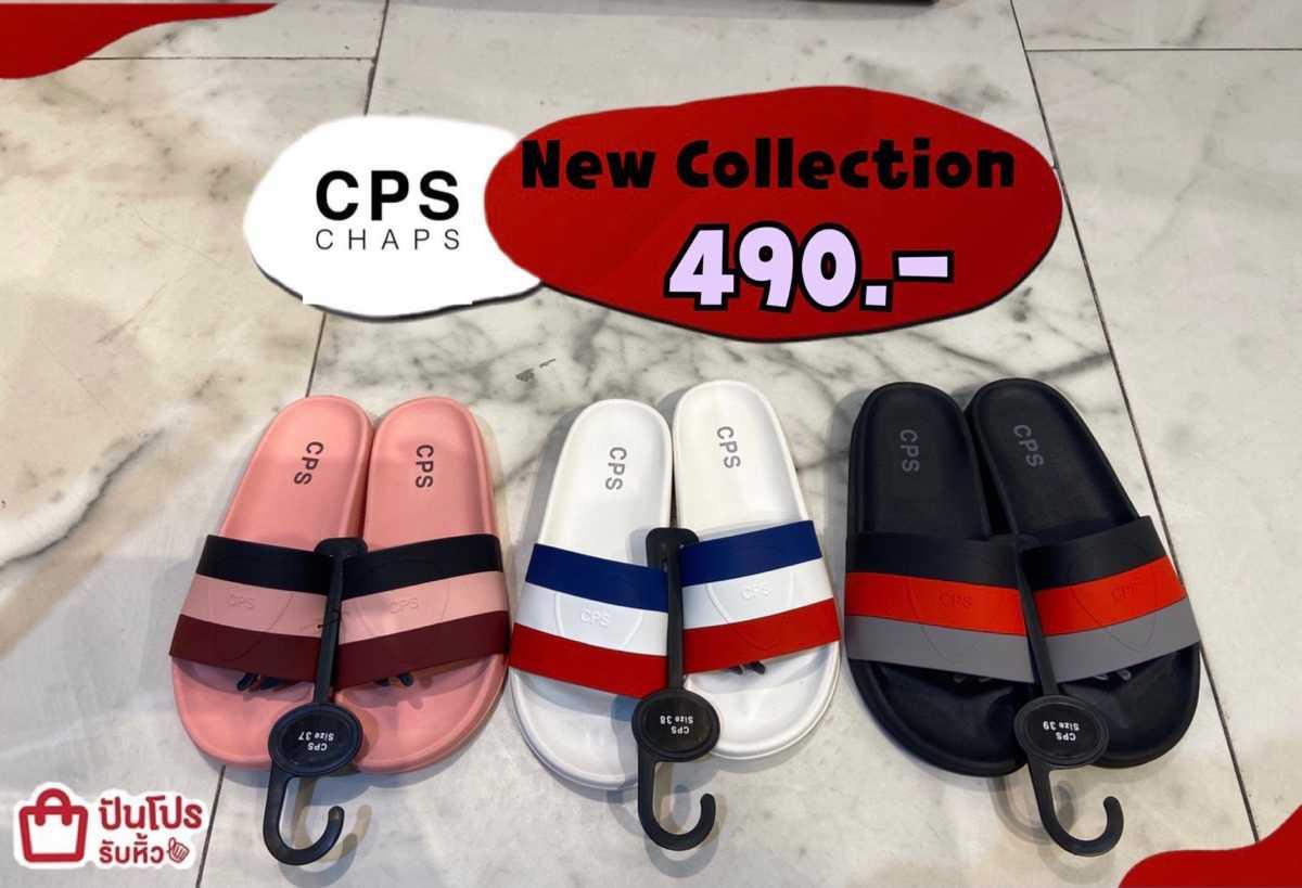 CPS CHAPS แตะคอลใหม่ 490.-