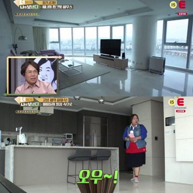 Apartemen Sunny Girls Generation