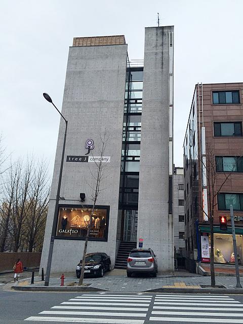 Rumah Jang Geun Suk