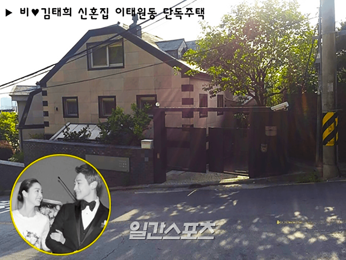 Rumah Rain dan Kim Tae Hee