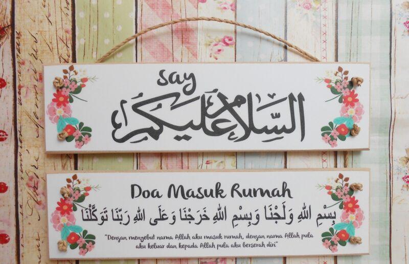 Hiasan Dinding Islami