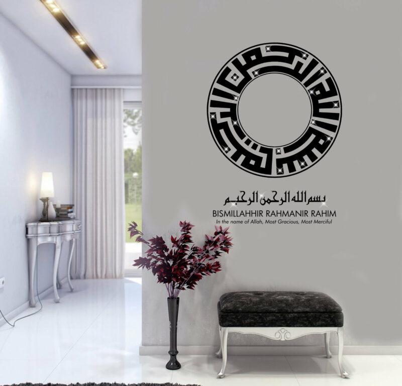 10 Ide Hiasan Dinding Islami Di Rumah Yang Menyejukkan Mata Dan Hati Artikel Spacestock