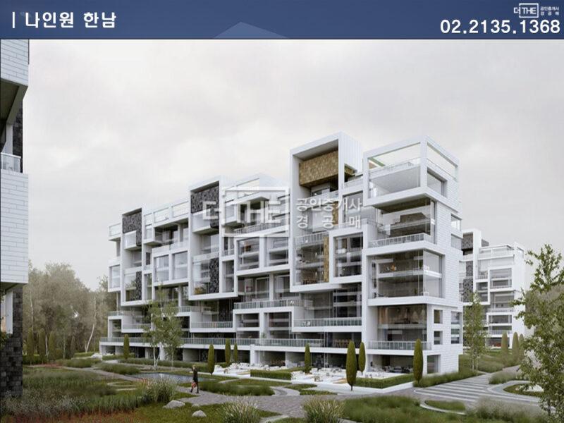 Apartemen G Dragon