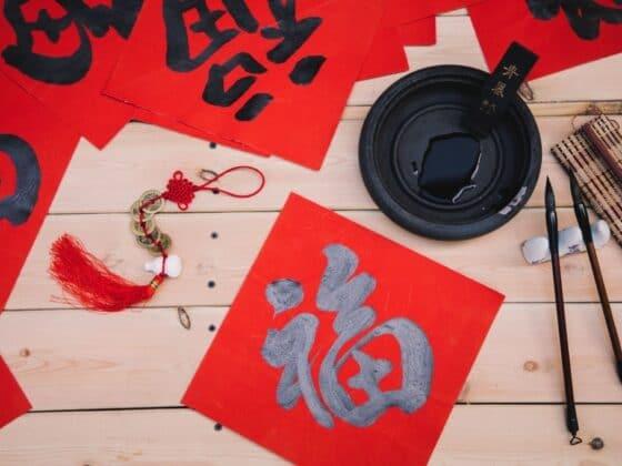 Feng Shui Tempat Usaha