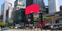 sewa media Videotron / LED LED Gangnam City Building G-Vision, Seoul, South Korea KOTA JAKARTA PUSAT Street