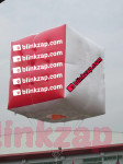 sewa media Services Air Ballon Taman Mini Square KOTA JAKARTA TIMUR Mall
