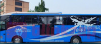 sewa media Vehicle Branding 507 - Bandara Soekarno Hatta - Bumi Serpong Damai  KOTA JAKARTA BARAT Other