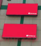 sewa media Wall Branding Wall Sign Tamini Square B KOTA JAKARTA TIMUR Mall