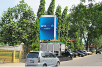 sewa media Billboard BDLSAHL04 KOTA BANDAR LAMPUNG Street