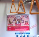 sewa media Custom Commuter Line Train KOTA JAKARTA BARAT Other