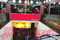 Neon Box Wall Boarding Lounge Terminal 2D Departure