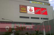 Sewa Wall Branding - Thamrin City Wallsign - kota jakarta pusat