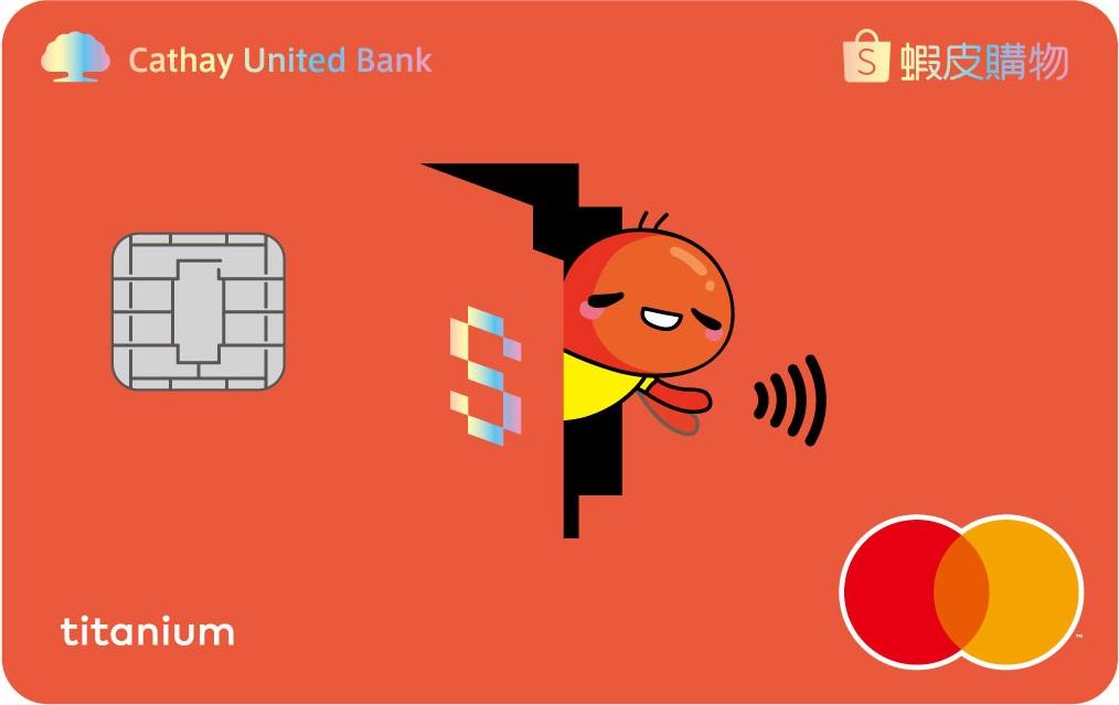 國泰、富邦、花旗信用卡網購推薦|2021蝦皮、Pchome、momo刷卡攻略