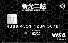 新光三越、大遠百、 101 信用卡優惠回饋推薦|2021 百貨信用卡比較