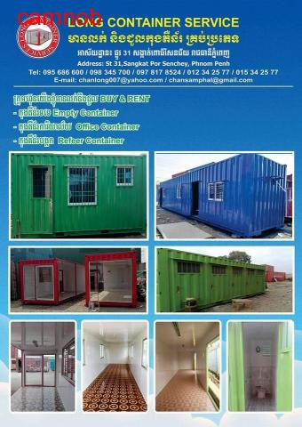 used office containers for sale - 21/21