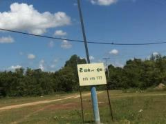 land for sale in Ang Snorl