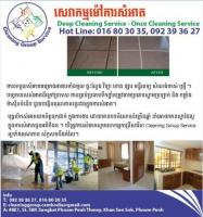 Deep Cleaning Services in Cambodia