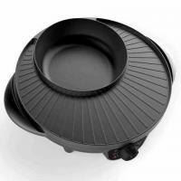 2 in 1 electric cooker-ឆ្នាំងអគ្គិសនី អាំងសាច់ នឹងស៊ុប