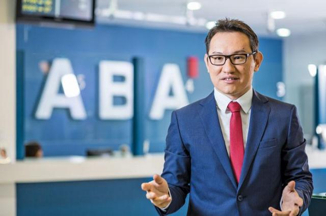 Client Acquisition Officer at ABA Bank Cambodia - 1/1